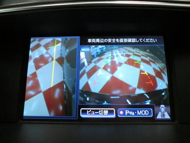 IMPUL 651S コンプリートカー 250GT(12枚目)