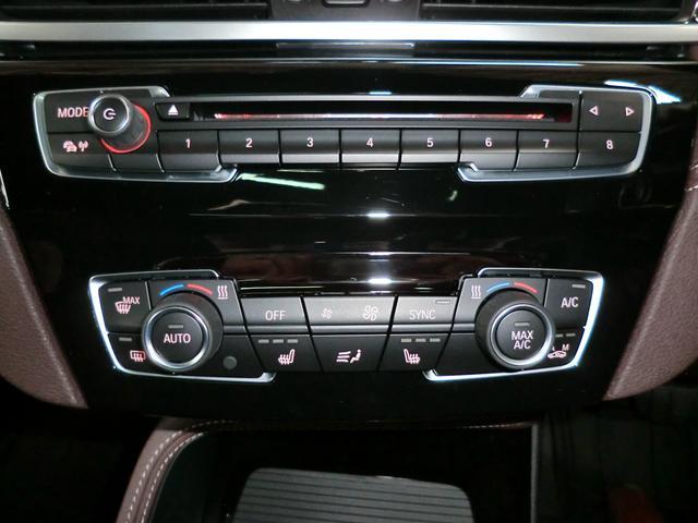 xDrive 20i MスポーツXハイライン デビューPKG(14枚目)