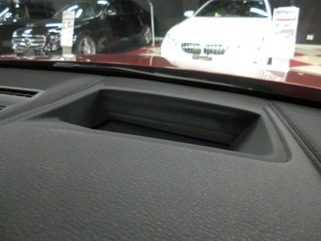 xDrive 20i MスポーツXハイライン デビューPKG(19枚目)