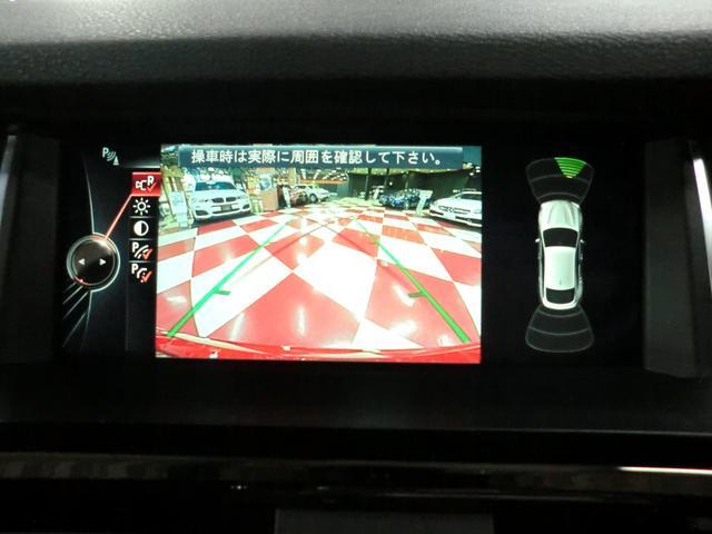 「BMW」「BMW X4」「SUV・クロカン」「京都府」の中古車12