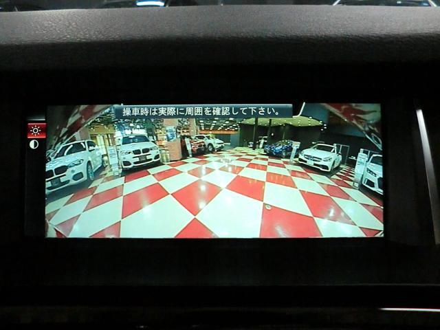 「BMW」「BMW X4」「SUV・クロカン」「京都府」の中古車13
