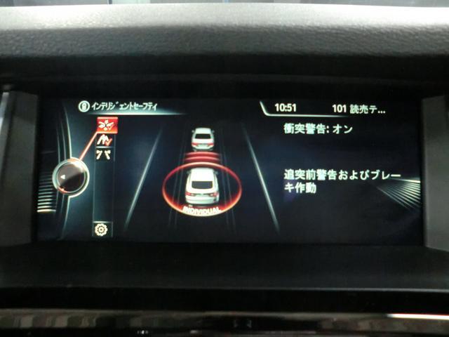 「BMW」「BMW X4」「SUV・クロカン」「京都府」の中古車14
