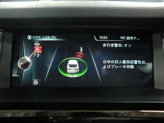 「BMW」「BMW X4」「SUV・クロカン」「京都府」の中古車15