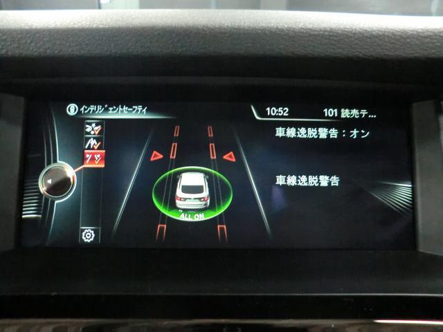 「BMW」「BMW X4」「SUV・クロカン」「京都府」の中古車16