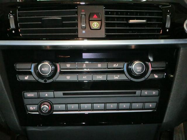「BMW」「BMW X4」「SUV・クロカン」「京都府」の中古車17