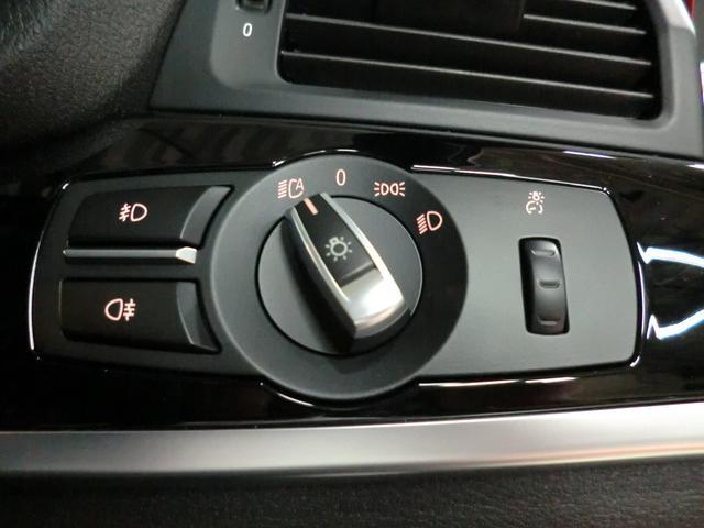 「BMW」「BMW X4」「SUV・クロカン」「京都府」の中古車22