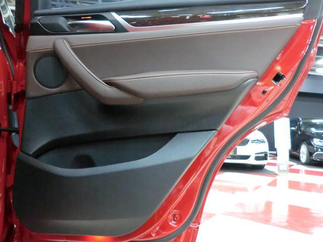 「BMW」「BMW X4」「SUV・クロカン」「京都府」の中古車46