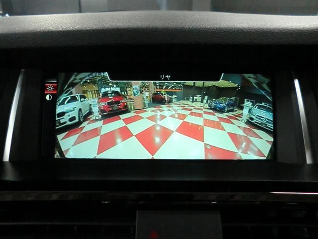 「BMW」「X3」「SUV・クロカン」「京都府」の中古車12
