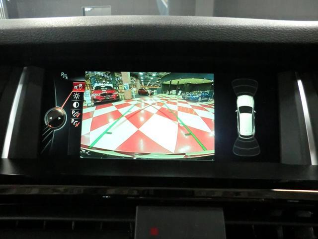「BMW」「X3」「SUV・クロカン」「京都府」の中古車13