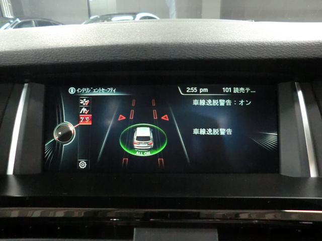 「BMW」「X3」「SUV・クロカン」「京都府」の中古車14
