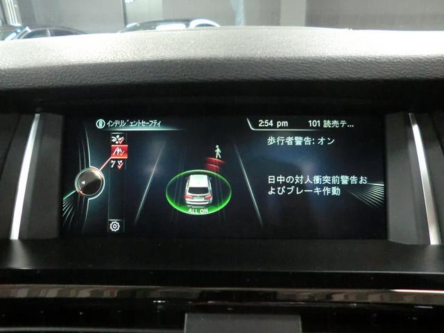 「BMW」「X3」「SUV・クロカン」「京都府」の中古車15