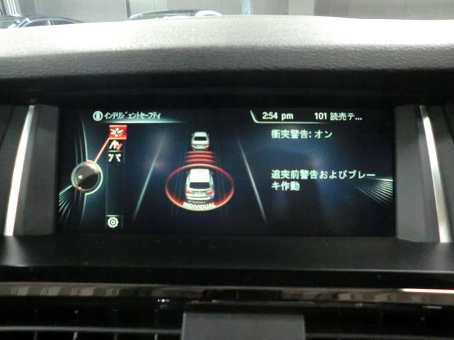 「BMW」「X3」「SUV・クロカン」「京都府」の中古車16