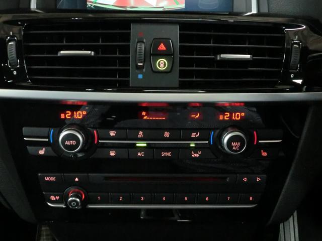 「BMW」「X3」「SUV・クロカン」「京都府」の中古車17