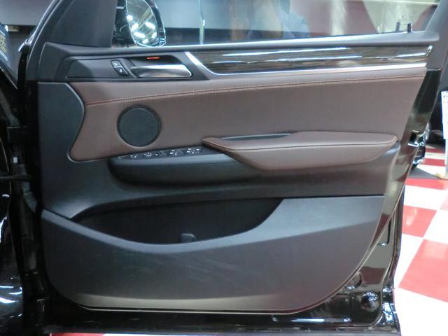 「BMW」「X3」「SUV・クロカン」「京都府」の中古車39