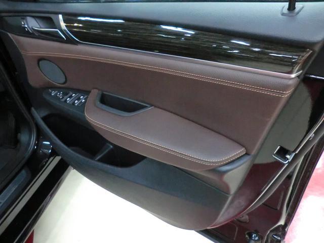 「BMW」「X3」「SUV・クロカン」「京都府」の中古車40