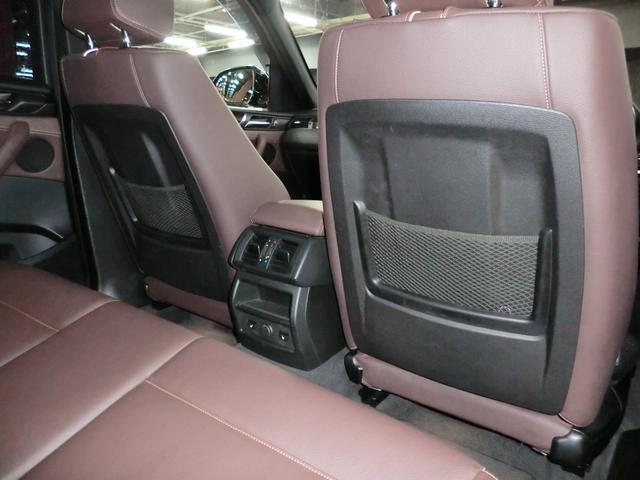 「BMW」「X3」「SUV・クロカン」「京都府」の中古車46