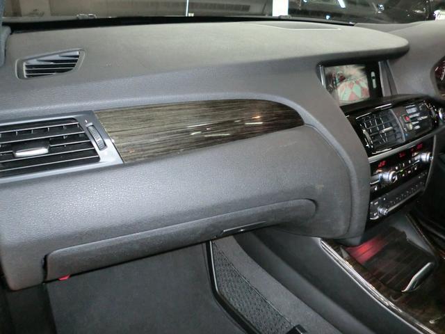 「BMW」「X3」「SUV・クロカン」「京都府」の中古車66
