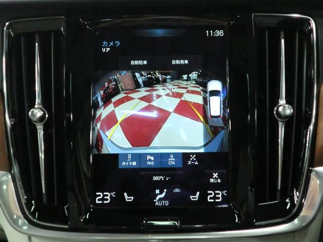 「ボルボ」「V90」「ステーションワゴン」「京都府」の中古車11