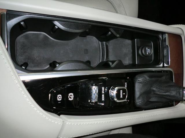 「ボルボ」「V90」「ステーションワゴン」「京都府」の中古車17