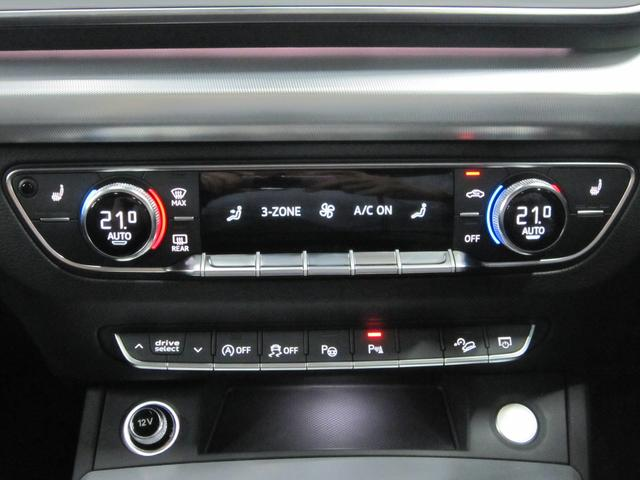 「アウディ」「Q5」「SUV・クロカン」「京都府」の中古車21