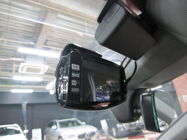 「アウディ」「Q5」「SUV・クロカン」「京都府」の中古車29