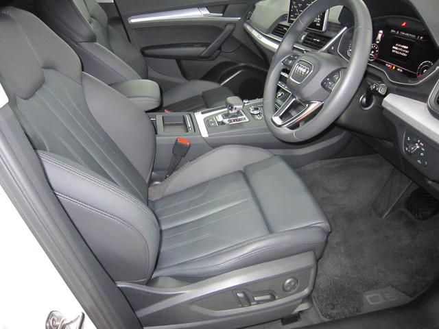「アウディ」「Q5」「SUV・クロカン」「京都府」の中古車32