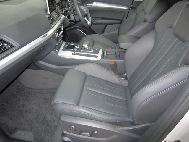 「アウディ」「Q5」「SUV・クロカン」「京都府」の中古車69