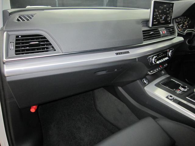 「アウディ」「Q5」「SUV・クロカン」「京都府」の中古車72