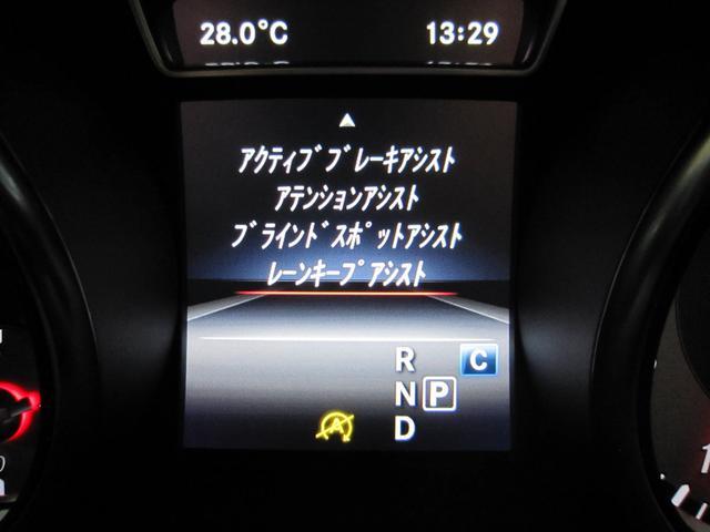 「メルセデスベンツ」「Mベンツ」「SUV・クロカン」「京都府」の中古車14
