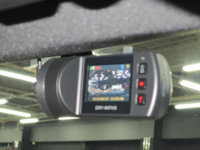「メルセデスベンツ」「Mベンツ」「SUV・クロカン」「京都府」の中古車21