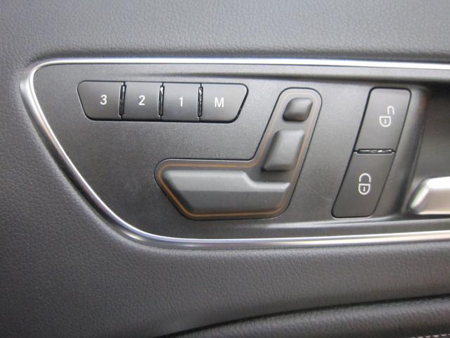 「メルセデスベンツ」「Mベンツ」「SUV・クロカン」「京都府」の中古車39