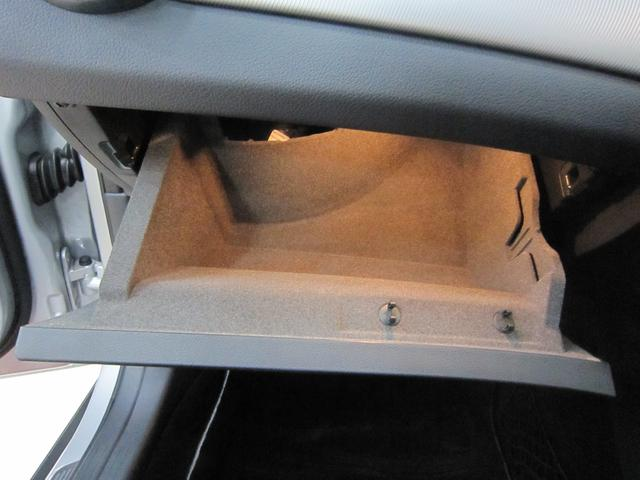 「メルセデスベンツ」「Mベンツ」「SUV・クロカン」「京都府」の中古車64