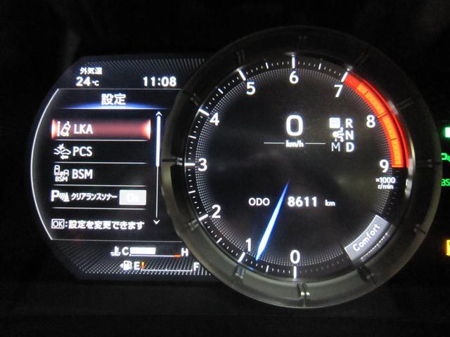 LC500 Sパッケージ TRD マーレビ TRD21アルミ(12枚目)