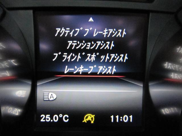「メルセデスベンツ」「Mクラス」「オープンカー」「京都府」の中古車13