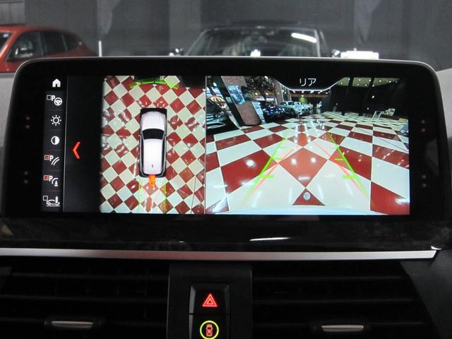 「BMW」「BMW X3」「SUV・クロカン」「京都府」の中古車12
