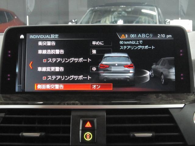 「BMW」「BMW X3」「SUV・クロカン」「京都府」の中古車15