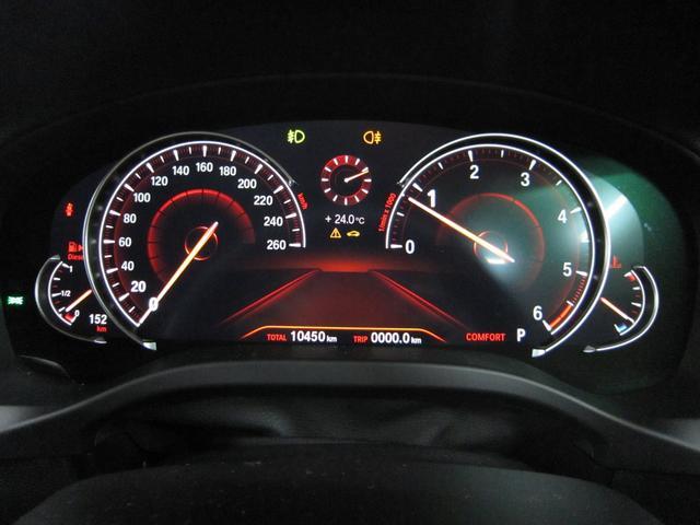 「BMW」「BMW X3」「SUV・クロカン」「京都府」の中古車17