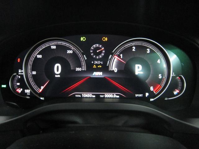 「BMW」「BMW X3」「SUV・クロカン」「京都府」の中古車18