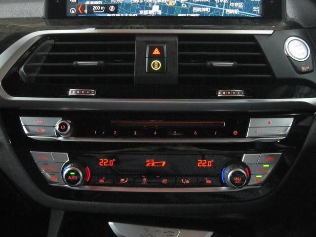 「BMW」「BMW X3」「SUV・クロカン」「京都府」の中古車19