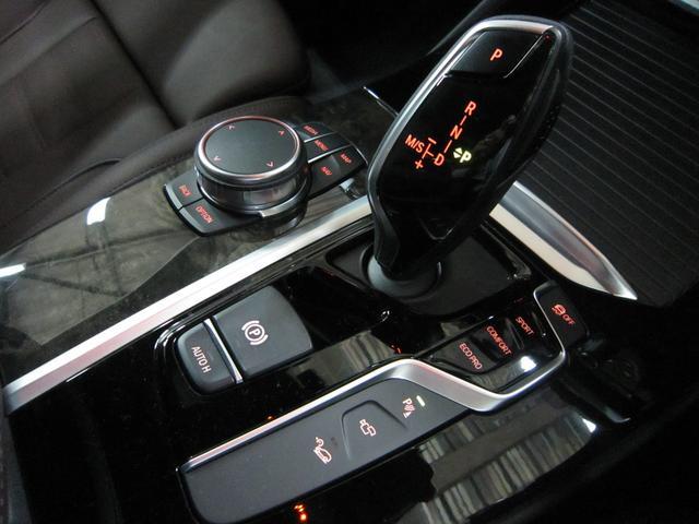 「BMW」「BMW X3」「SUV・クロカン」「京都府」の中古車21
