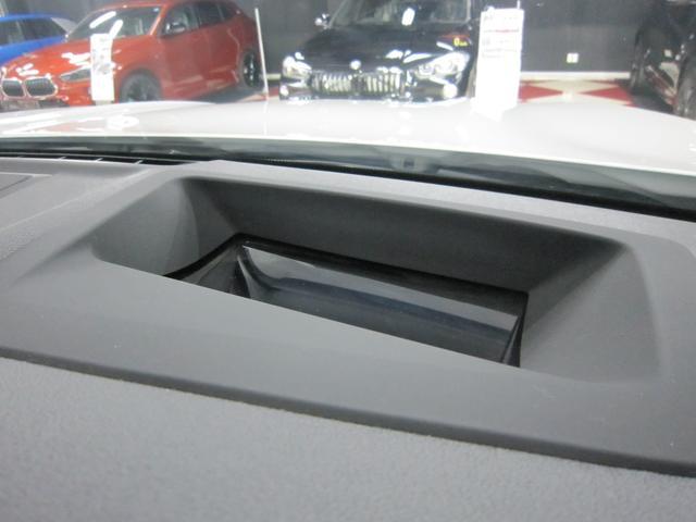「BMW」「BMW X3」「SUV・クロカン」「京都府」の中古車27