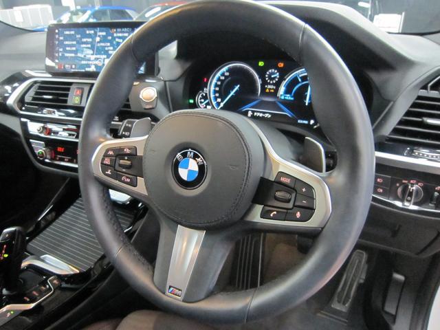 「BMW」「BMW X3」「SUV・クロカン」「京都府」の中古車31