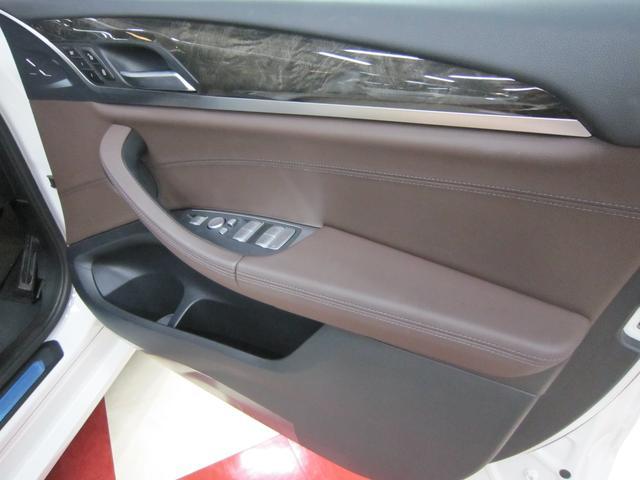 「BMW」「BMW X3」「SUV・クロカン」「京都府」の中古車43