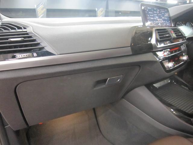 「BMW」「BMW X3」「SUV・クロカン」「京都府」の中古車70