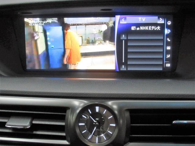 ベースグレード ワンオーナー ムーンルーフ セーフティシステムプラス カーボンインテリア セミアニリンハイバックフルレザーシート オレンジキャリパー 社外4本出しマフラー TVナビカメラ 3眼LEDヘッドライト(42枚目)