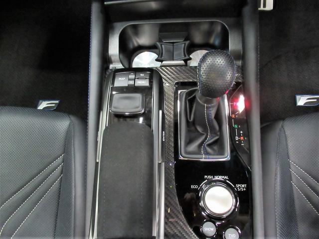 ベースグレード ワンオーナー ムーンルーフ セーフティシステムプラス カーボンインテリア セミアニリンハイバックフルレザーシート オレンジキャリパー 社外4本出しマフラー TVナビカメラ 3眼LEDヘッドライト(45枚目)