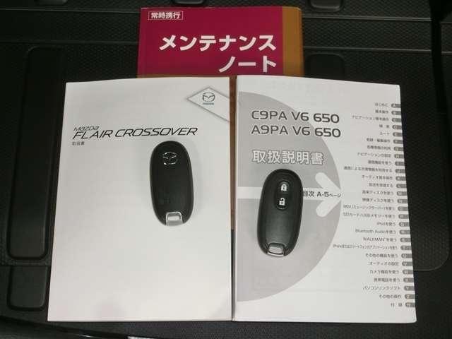 XS マツダ認定Uカー・ワンオーナー車(20枚目)