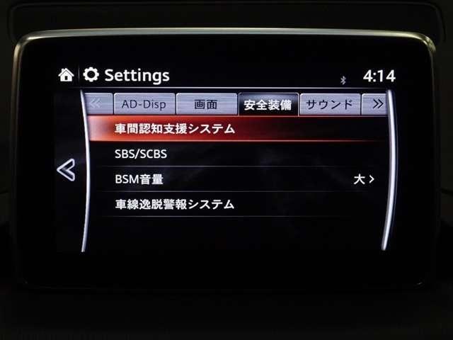 XD フロント・サイドスポイラー BOSE サンルーフ ナビ(4枚目)