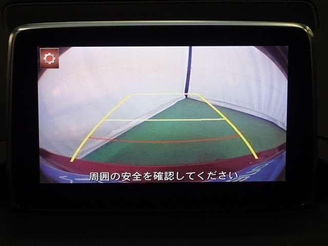 XD フロント・サイドスポイラー BOSE サンルーフ ナビ(7枚目)