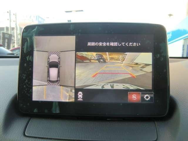 マツダ デミオ 1.5 XD ツーリング ディーゼルターボ 360°モニター